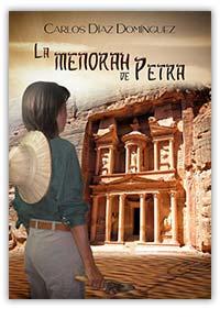 La menorah de Petra, de Carlos Díaz Domínguez