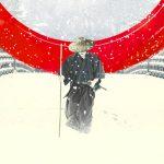 El guerrero a la sombra del cerezo