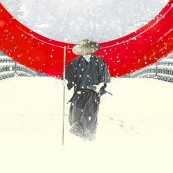 El guerrero a la sombra del cerezo, de David B. Gil