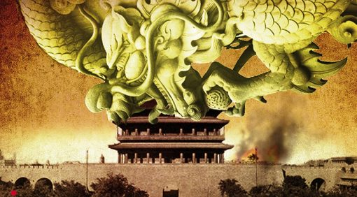 Los Últimos Días del Imperio Celeste, de David Yagüe