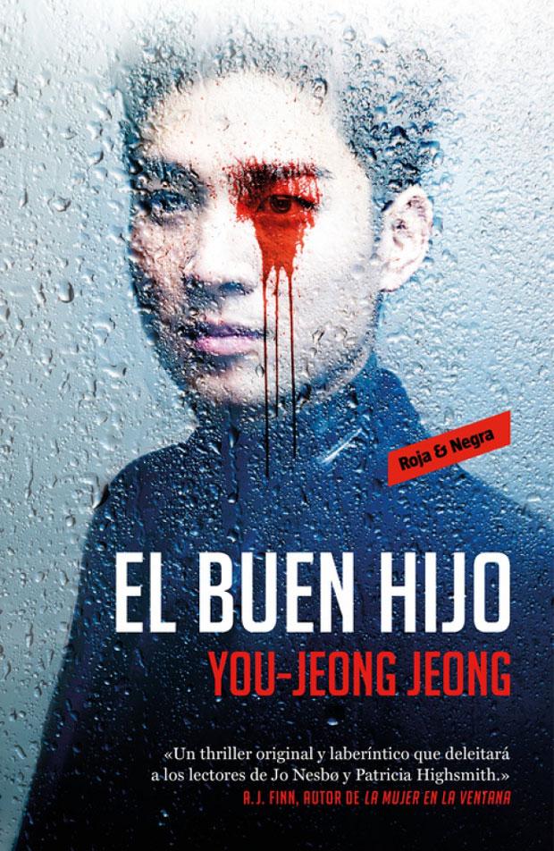 El buen hijo, de You-Jeong Jeong